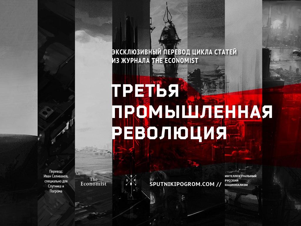 http://sputnikipogrom.com/special/revolution/00.jpg