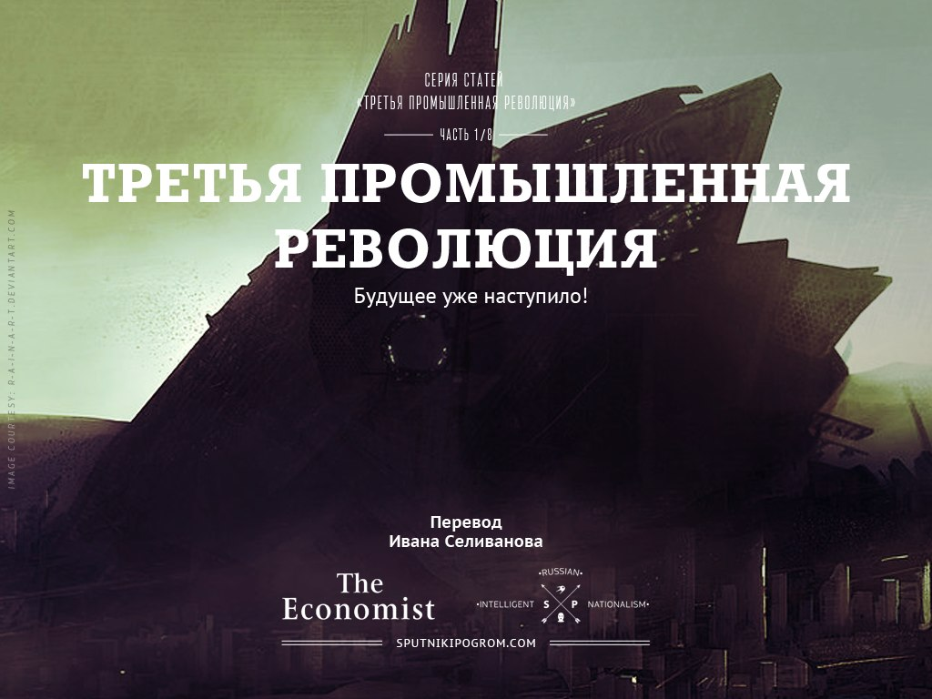 http://sputnikipogrom.com/special/revolution/01.jpg