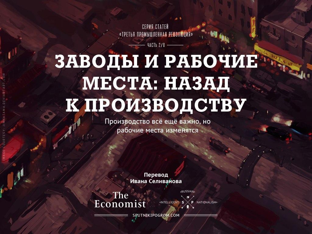 http://sputnikipogrom.com/special/revolution/02.jpg