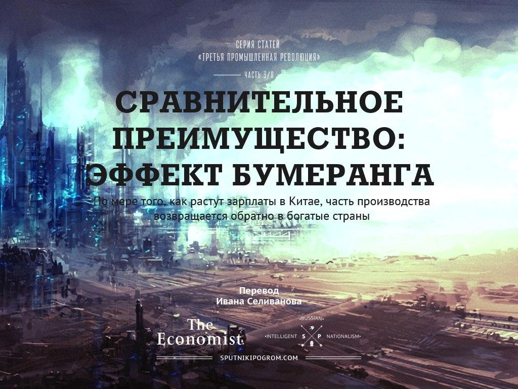 http://sputnikipogrom.com/special/revolution/03.jpg
