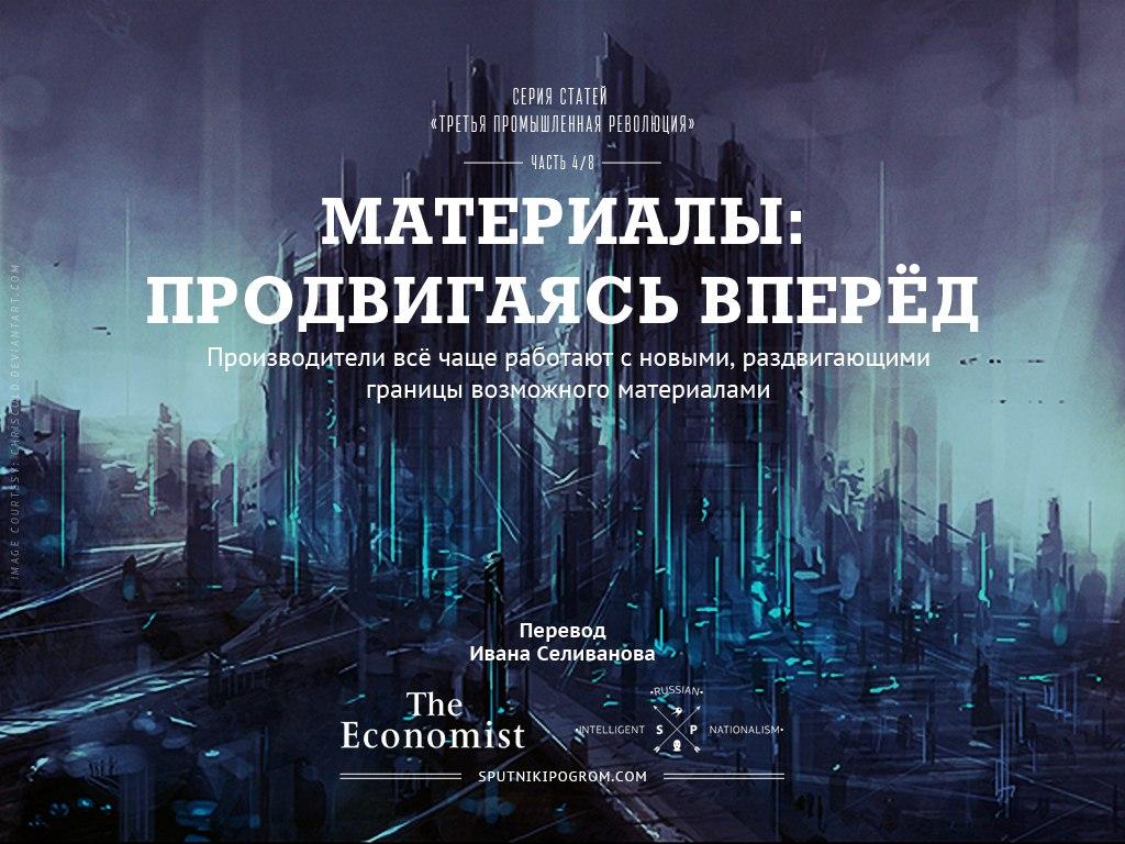 http://sputnikipogrom.com/special/revolution/04.jpg