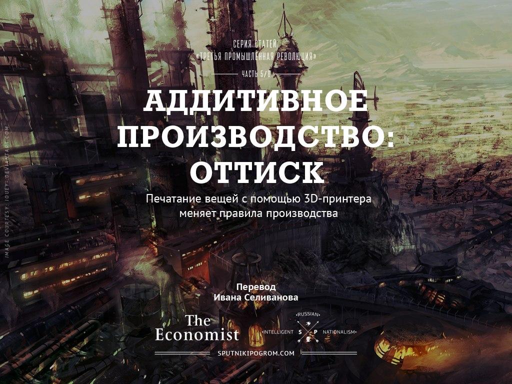 http://sputnikipogrom.com/special/revolution/05.jpg