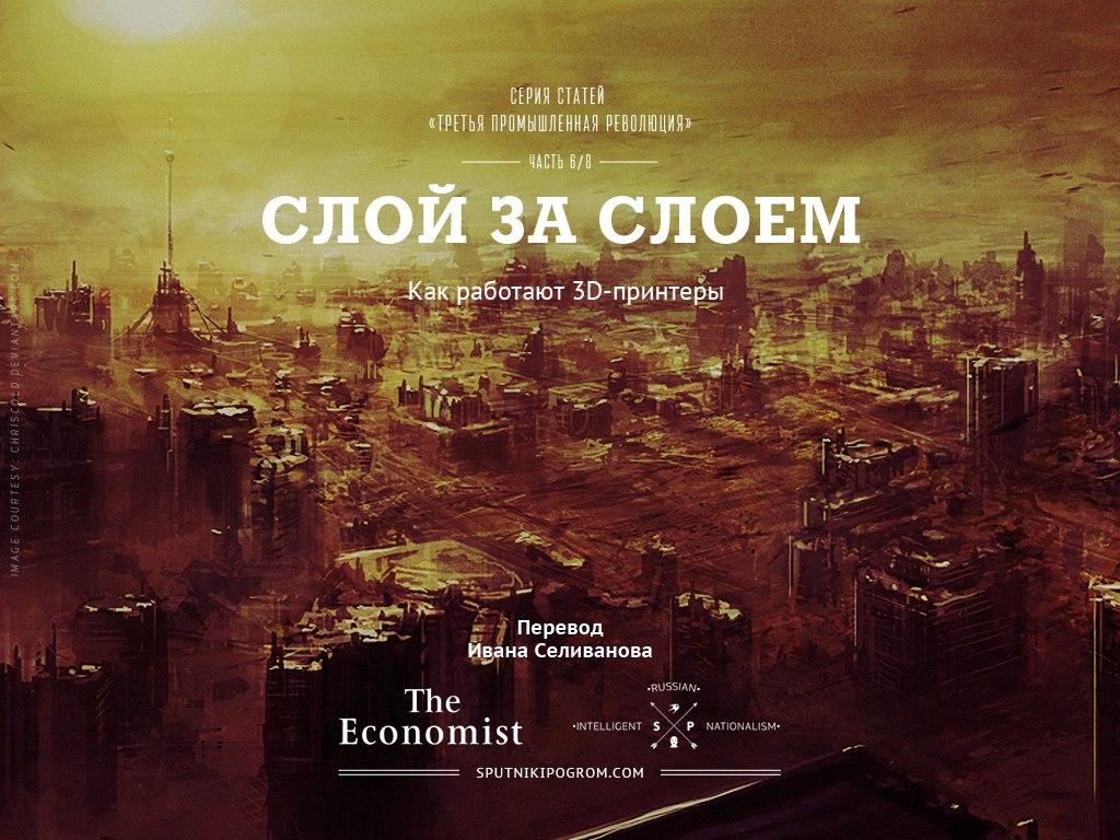 http://sputnikipogrom.com/special/revolution/06.jpg