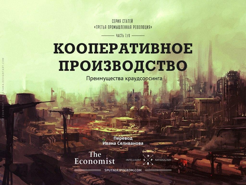 http://sputnikipogrom.com/special/revolution/07.jpg