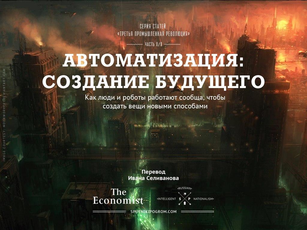 http://sputnikipogrom.com/special/revolution/08.jpg