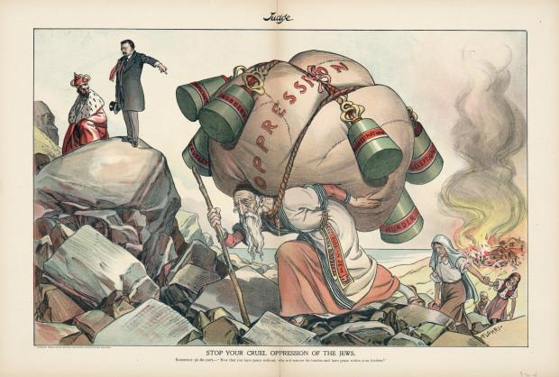 1904_Russian_Tsar-Stop_your_cruel_oppression_of_the_Jews-LOC_hh0145s