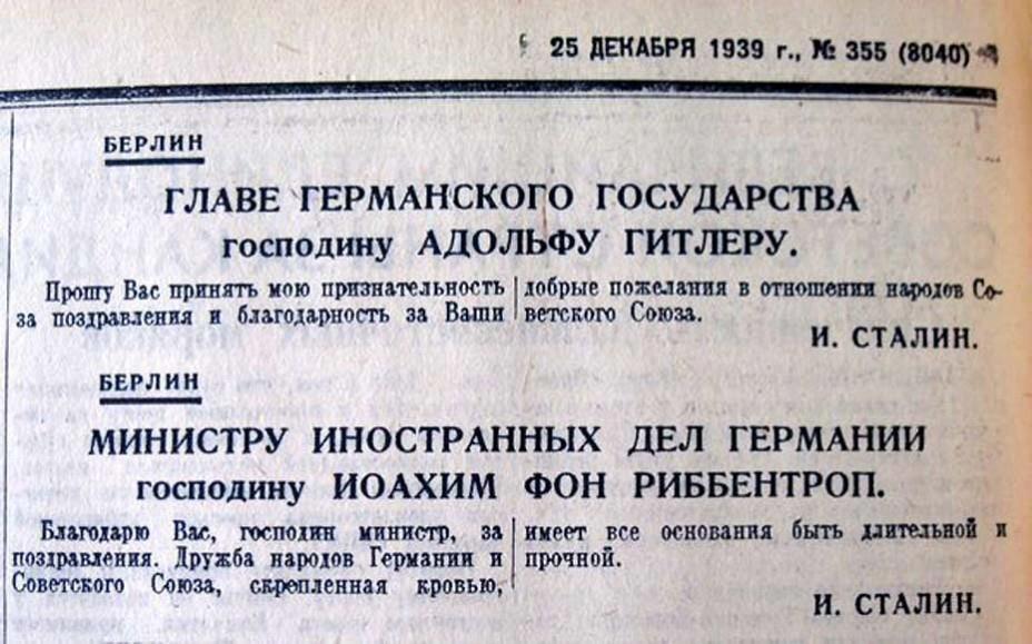 Всё, что вам надо знать о Великой Отечественной Войне