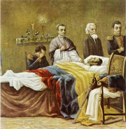 Смерть товарища Боливара и рождение Великой Латиноамериканской Мечты