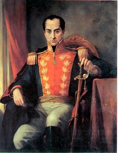 Товарищ Боливар.