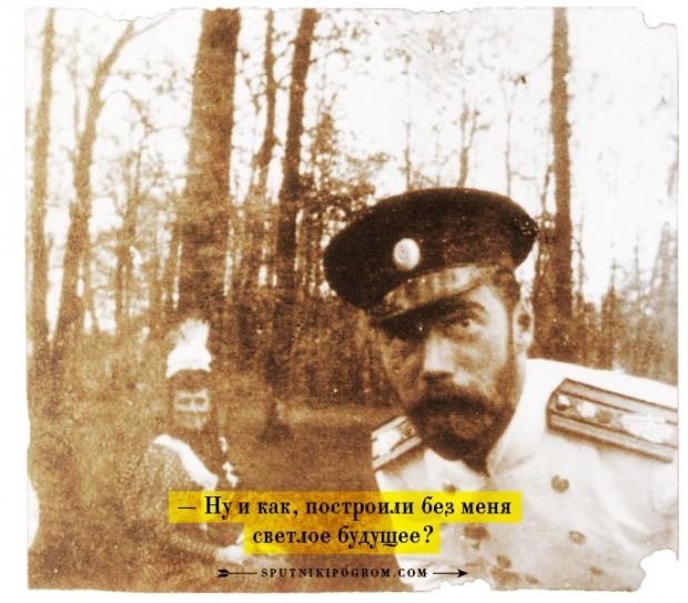 http://sputnikipogrom.com/wp-content/uploads/2013/07/NsPnWZWXXpY-620x543.jpg