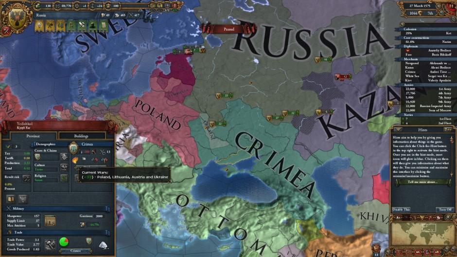 Пошаговая стратегия карты