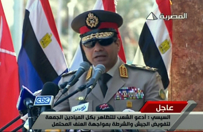 EGYPT-UNREST-DEMO-MILITARY-POLITICS