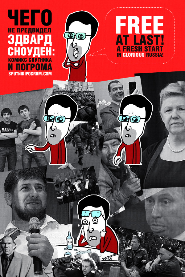http://sputnikipogrom.com/wp-content/uploads/2013/08/snowden1.jpg