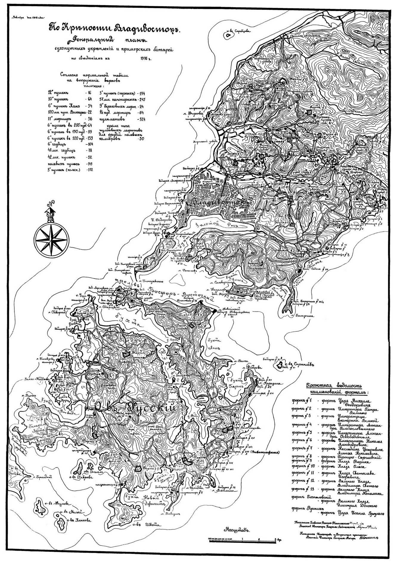 План крепости (по клику откроется большая версия).