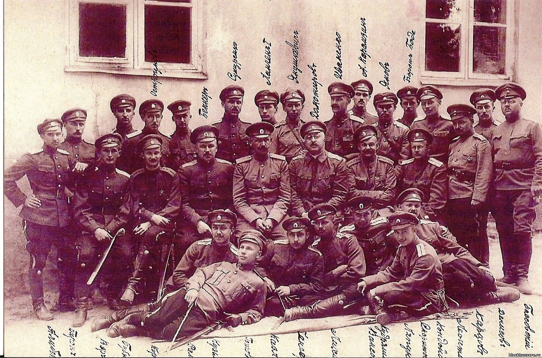 Офицеры-александрийцы в 1917 году.