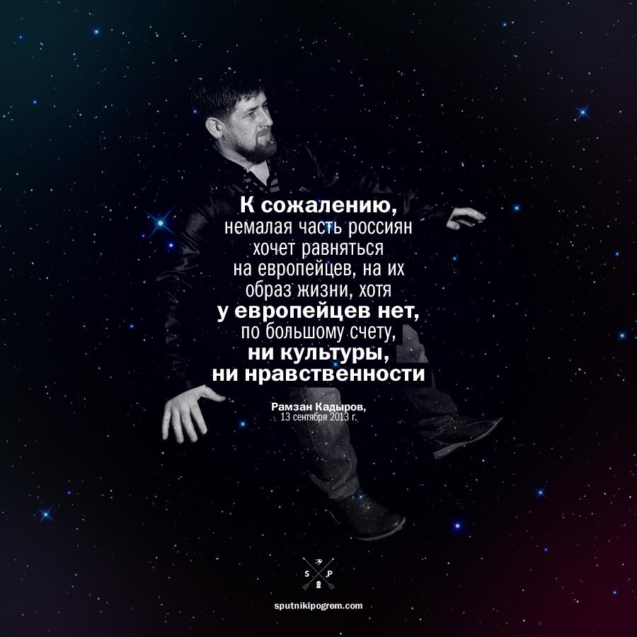 kadyrov-1