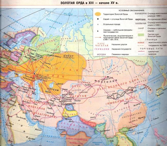 Русские княжества— зеленое пятнышко слева сверху, все остальное— Многонациональная Ордынская Федерация.