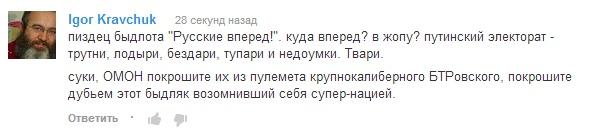 http://sputnikipogrom.com/wp-content/uploads/2013/10/10.jpg
