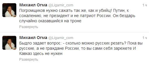 Слово оппозицЫонерам - СВИРЕПО И ВЛАСТНО ЛЮБИТЬ ЖИЗНЬ: http://general-ivanov.livejournal.com/1708227.html