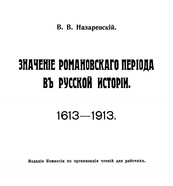 2013-11-16_223503