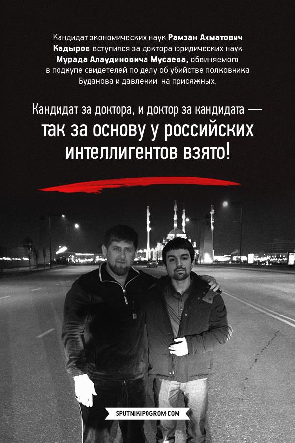 musaev