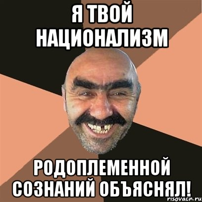 ya-tvoi-dom-truba-shatal_34286326_orig_