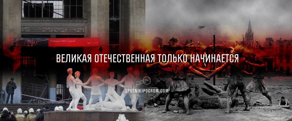 http://sputnikipogrom.com/wp-content/uploads/2013/12/7V6WDxXAojM.jpg