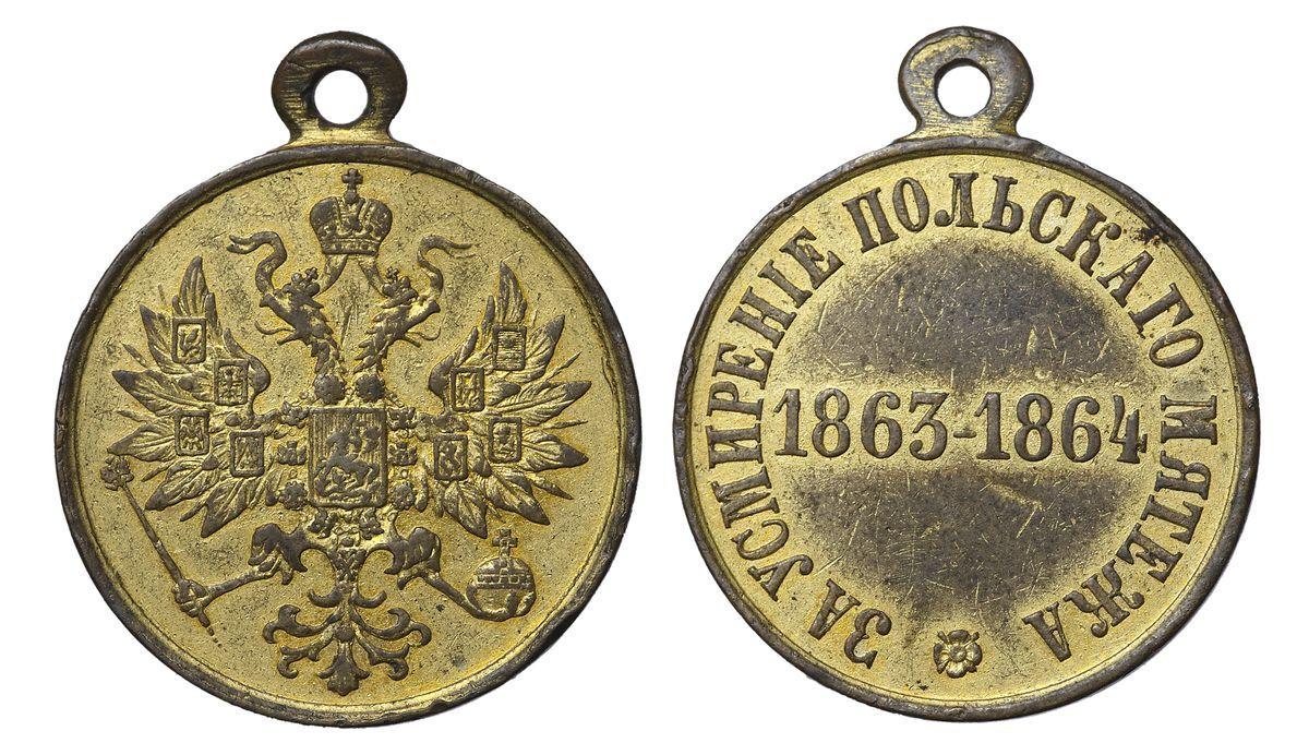 medal-polskiy-myatezh