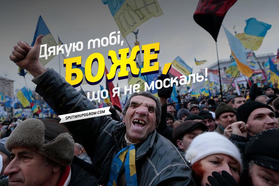 """Медведев о протестах Украины из-за поездки в Крым: """"Кто-то работает, а кто-то протестует"""""""