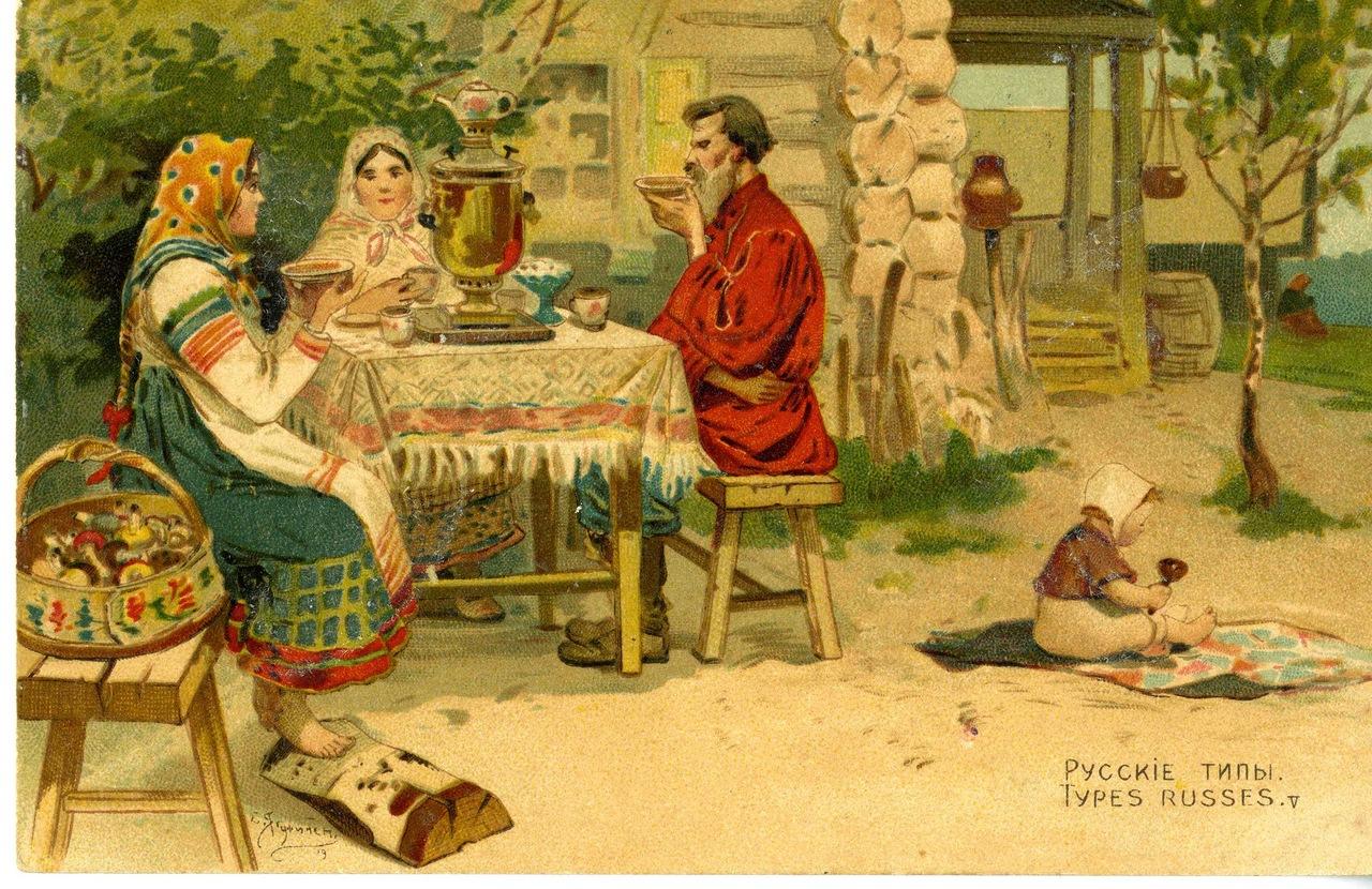 Открытки истории традиции