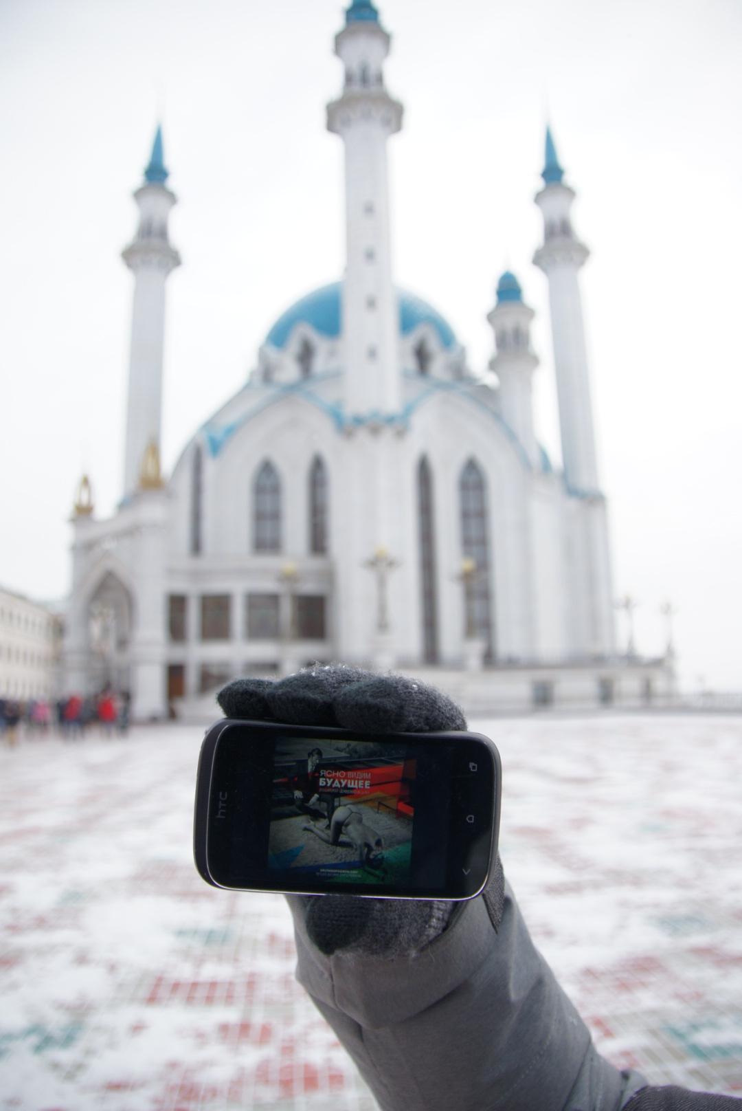 А это наши неверные читатели передают привет из Казани.