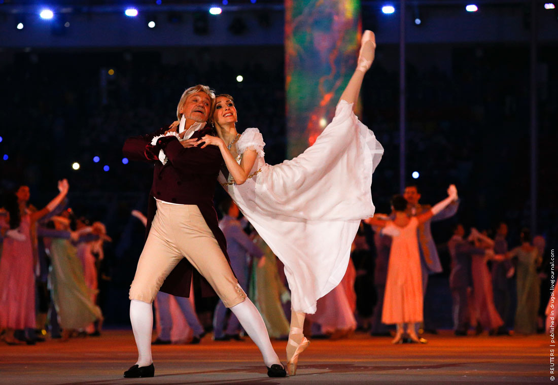 Dancer Zakharova performs during the opening ceremony of the 2014 Sochi Winter Olympic Games at Fisht stadium