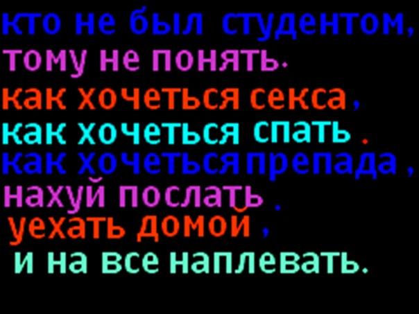 x_586459a1