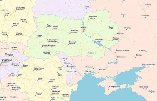 Школьный Учебник Истории Украины