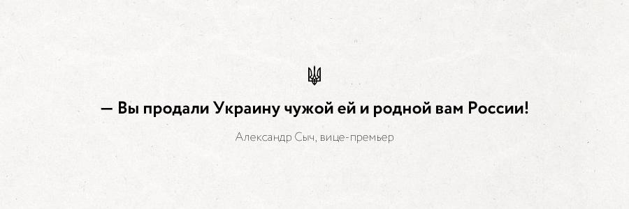 uabroq1