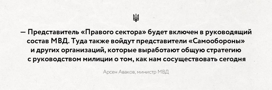 uabroq2