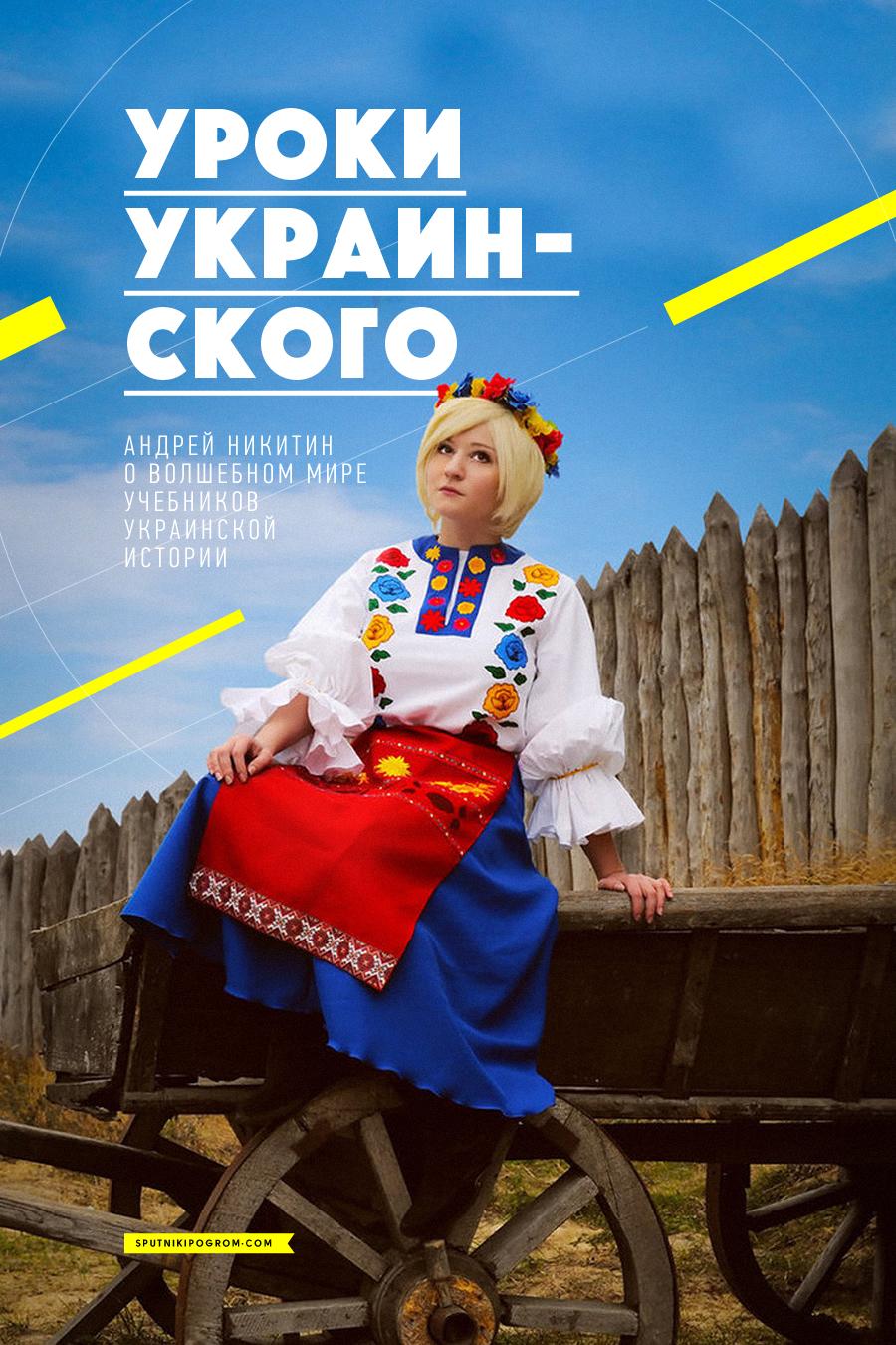 школьно украинское порно
