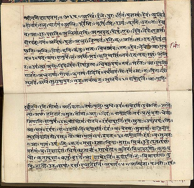 619px-Rigveda_MS2097