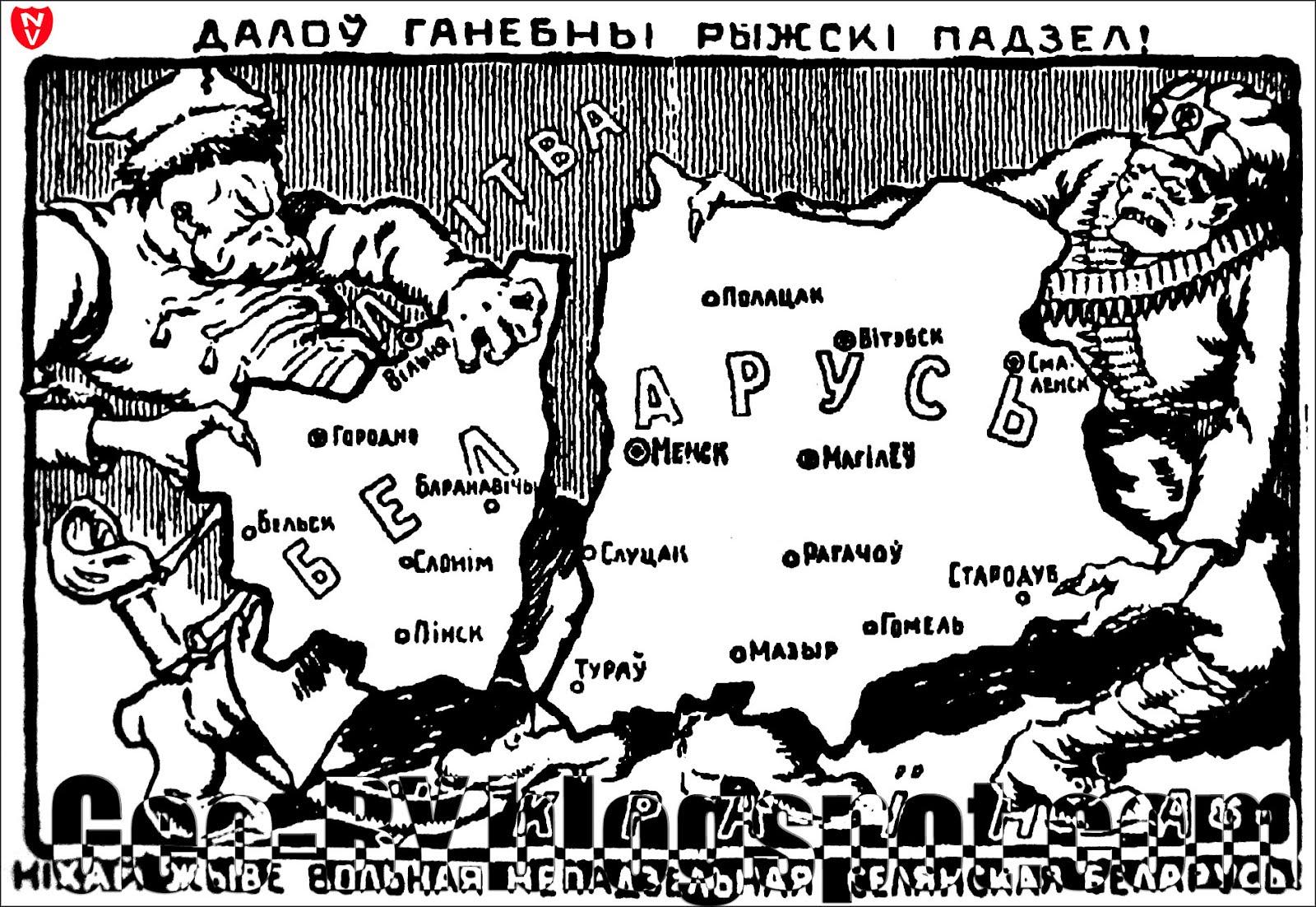 Caricature_1921_