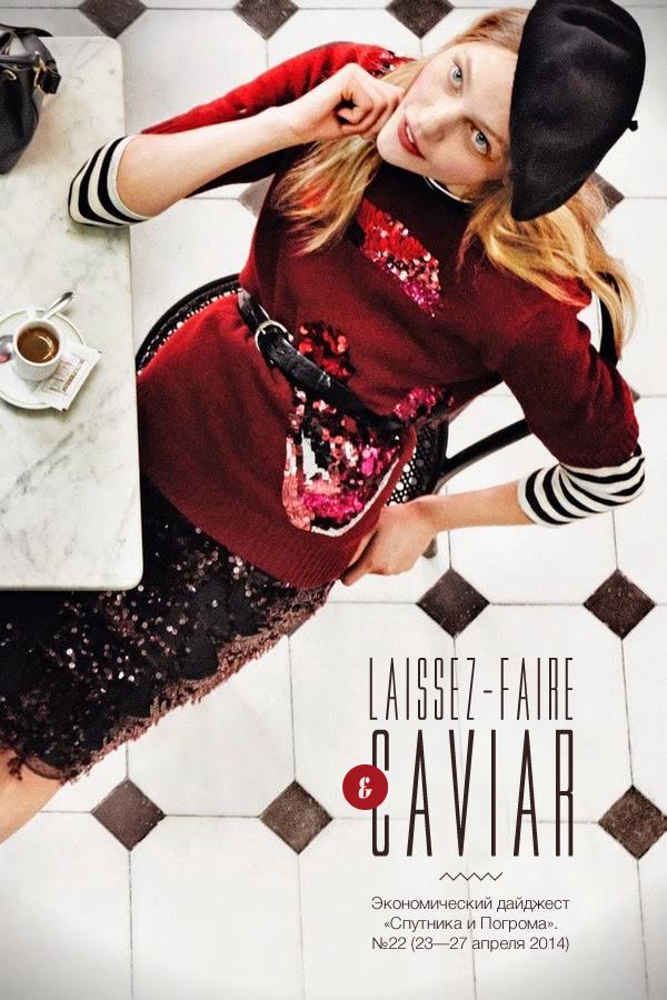 caviar22