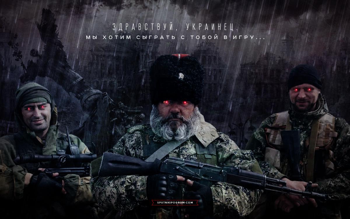 http://sputnikipogrom.com/wp-content/uploads/2014/04/gamex.jpg