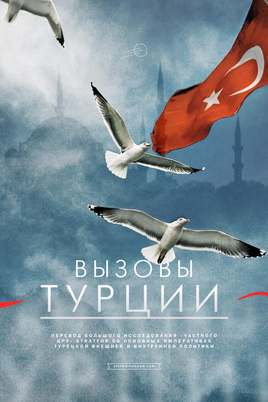 turkeyx
