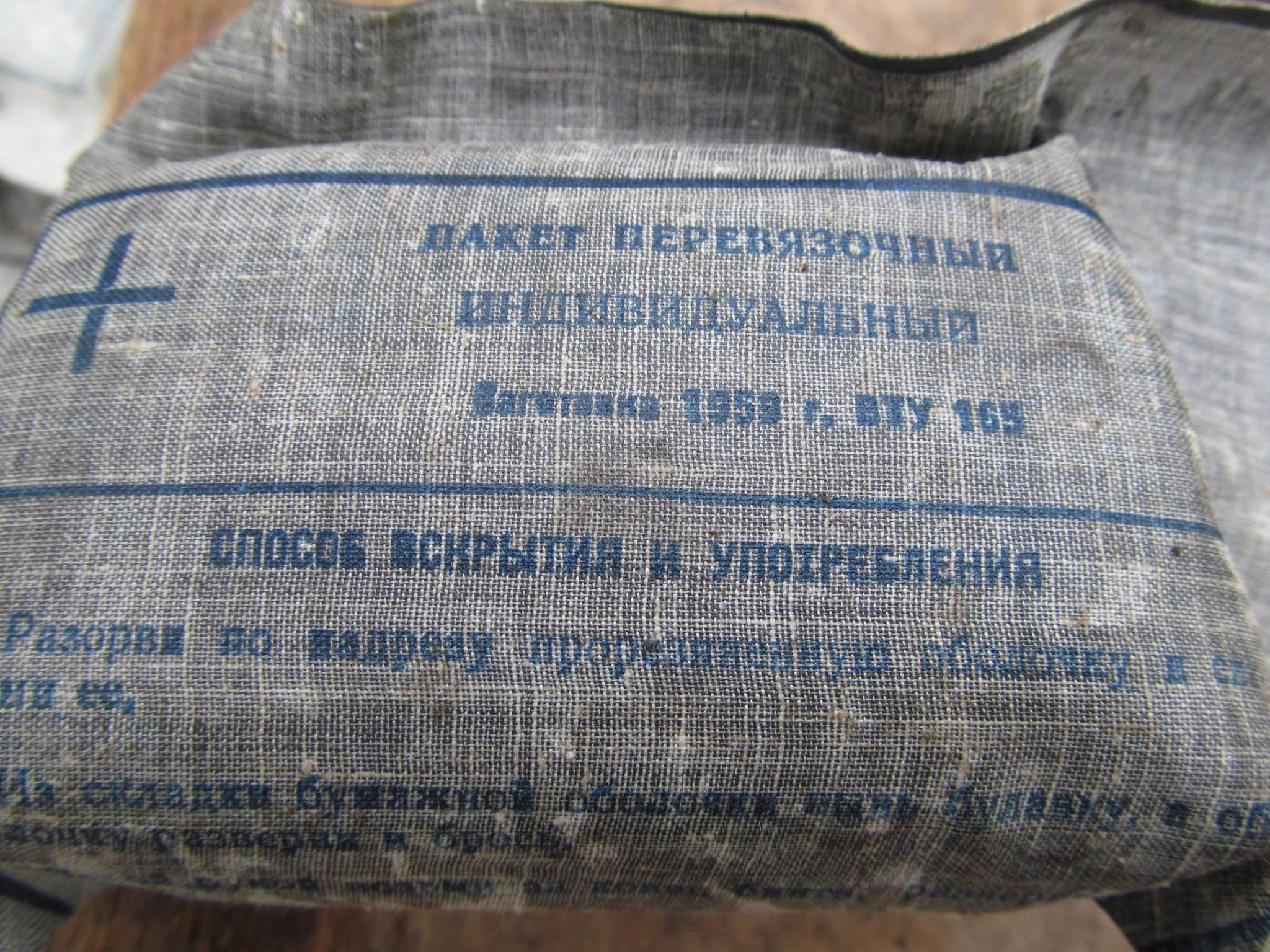 Перевязочный пакет 1959 года выпуска— тоесть, еще Хрущева помнит. «Медицинские припасы как вино— чем старше, тем лучше!»— успокаивает евросолдат «Порошенко иМазепа»