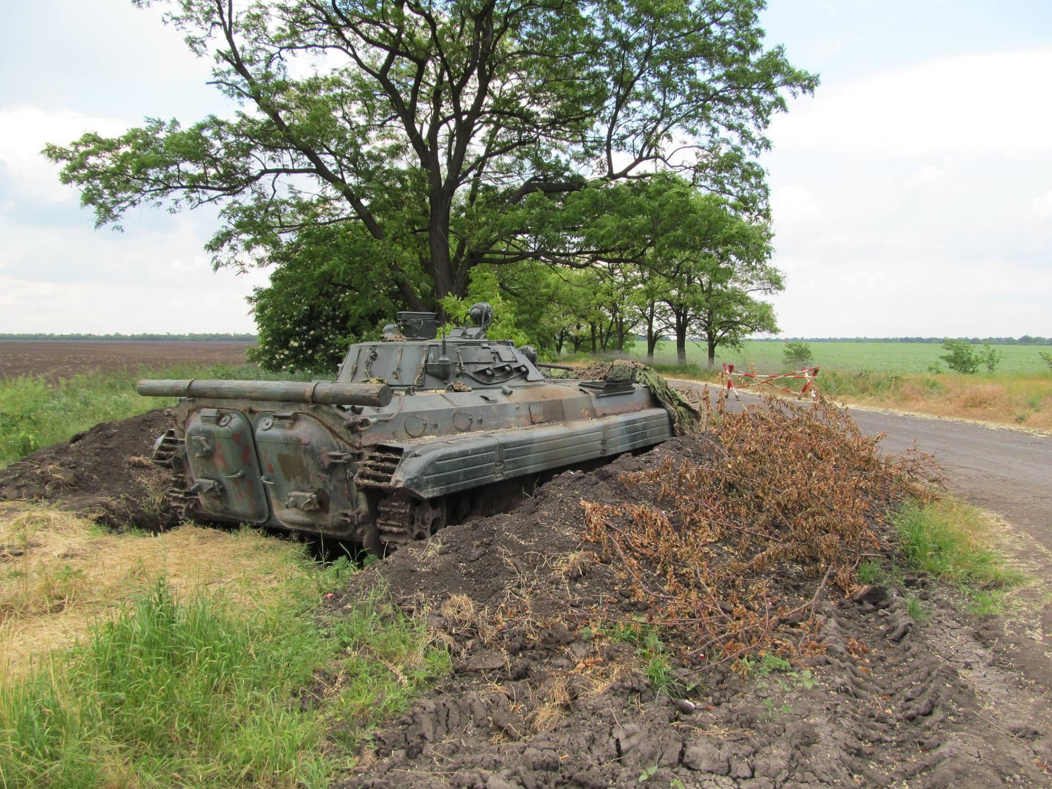 Re армия украины