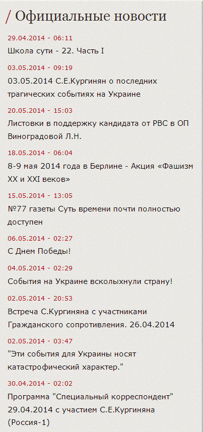 2014-05-22_055001