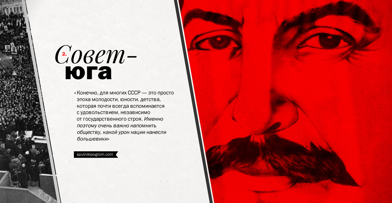 Окна овертона книжка на российском
