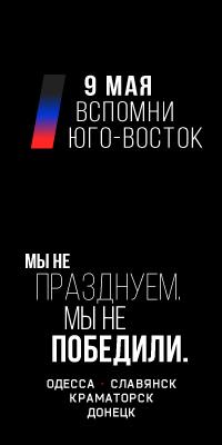 novictory-vk