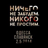 odessa-facebook-twitter-profile