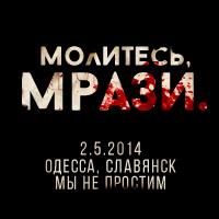 odessa-facebook-twitter-profile2