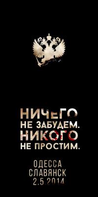 odessa-vk1